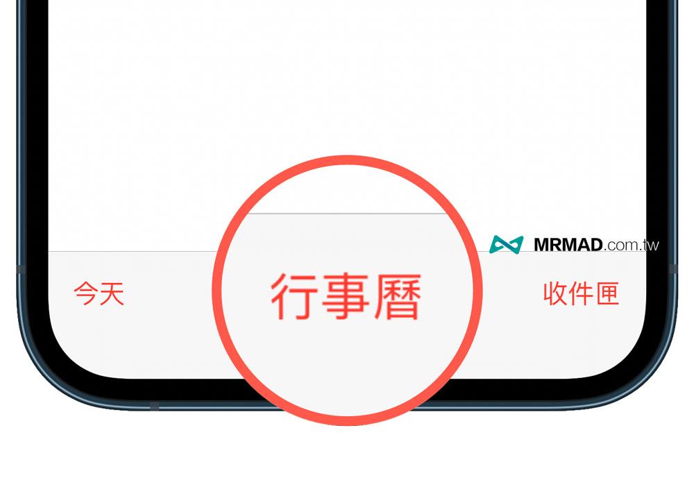 iOS 訂閱2022年國定假日教學2