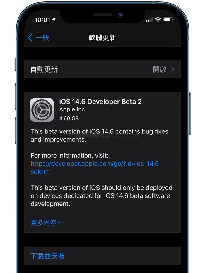 蘋果釋出iOS 14.6 beta2,預告Podcasts訂閱制將於5月啟動
