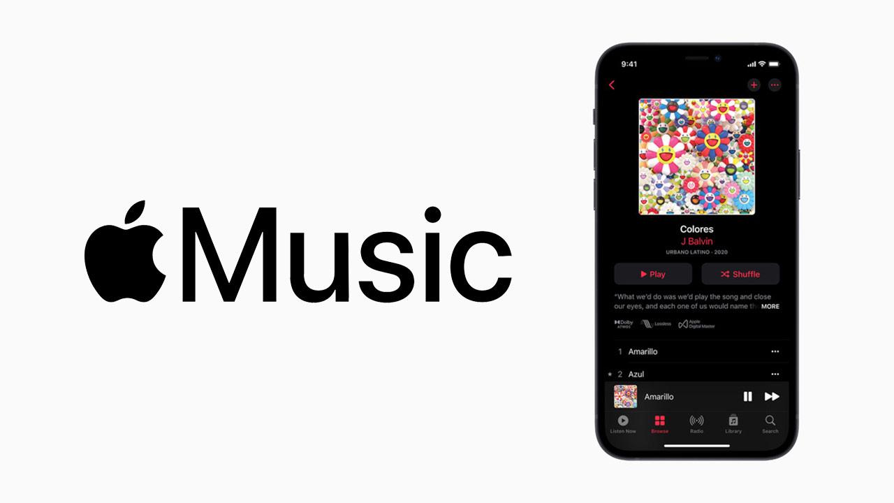 Apple Music 無損音質6月推出!支援杜比全景聲有多厲害?