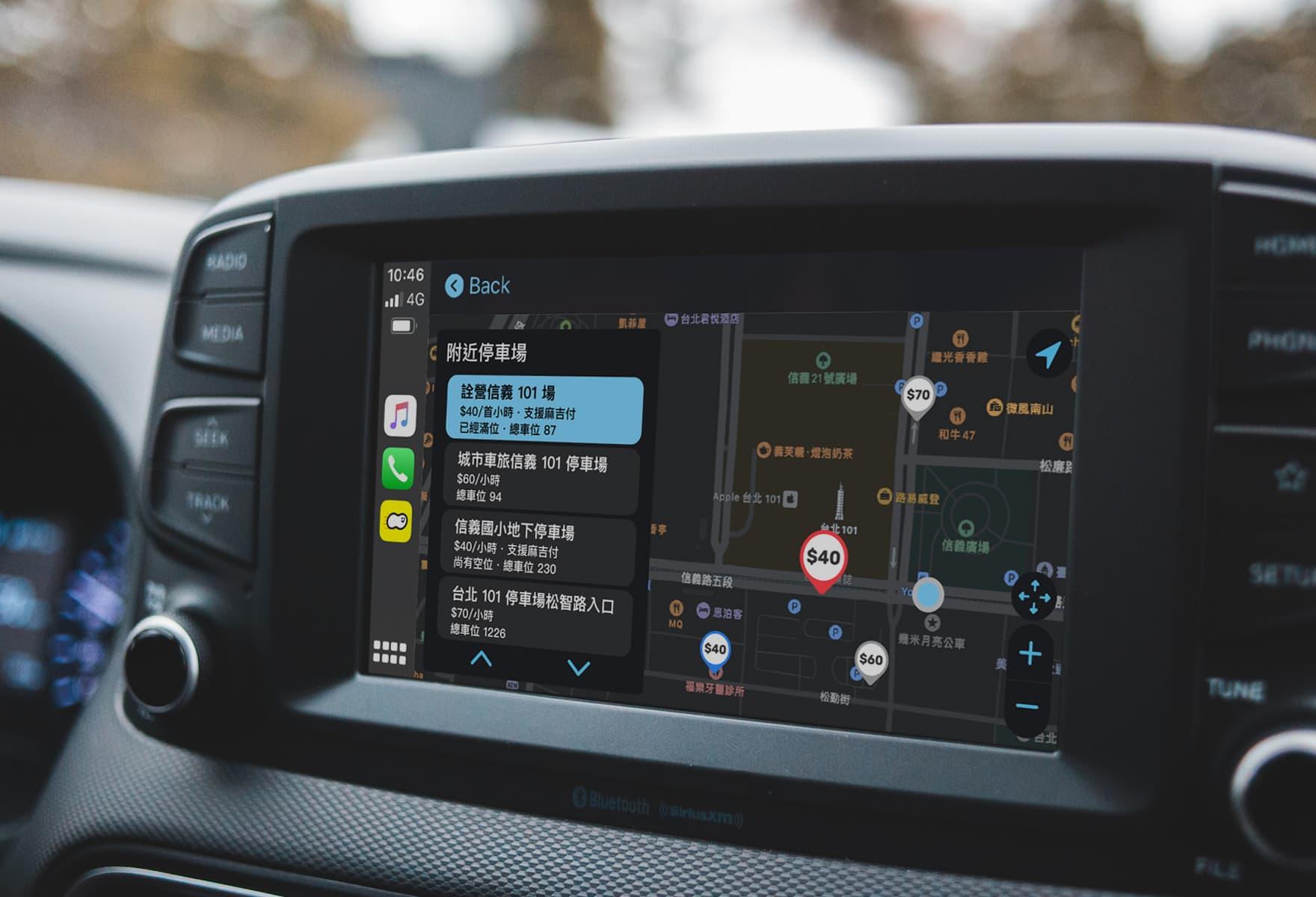車麻吉正式支援CarPlay 找停車位和加油站更便利1