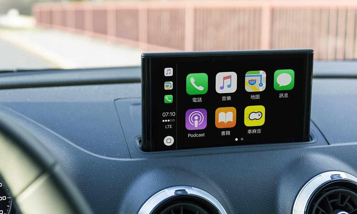 車麻吉正式支援CarPlay 找停車位和加油站更便利