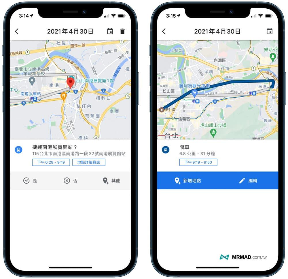 如何用Google地圖探索你的時間軸、歷史軌跡4