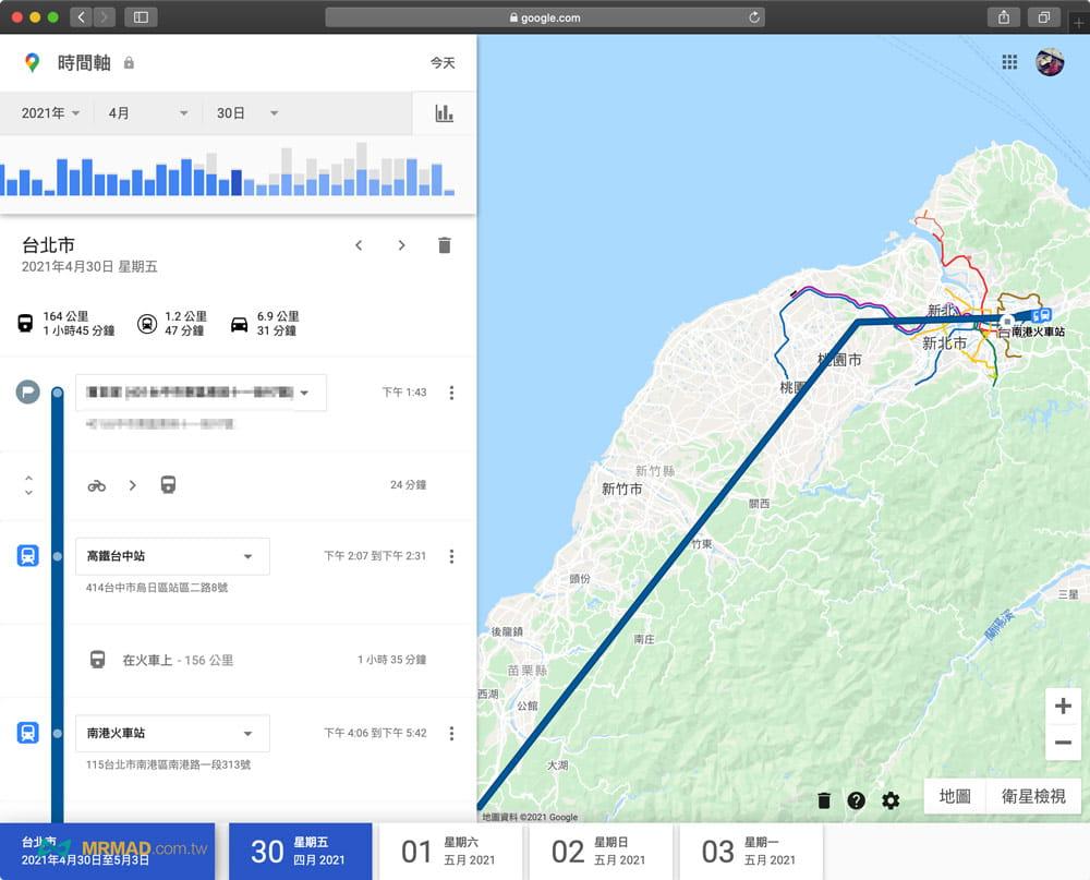 如何用電腦版Google地圖時間軸查詢足跡3