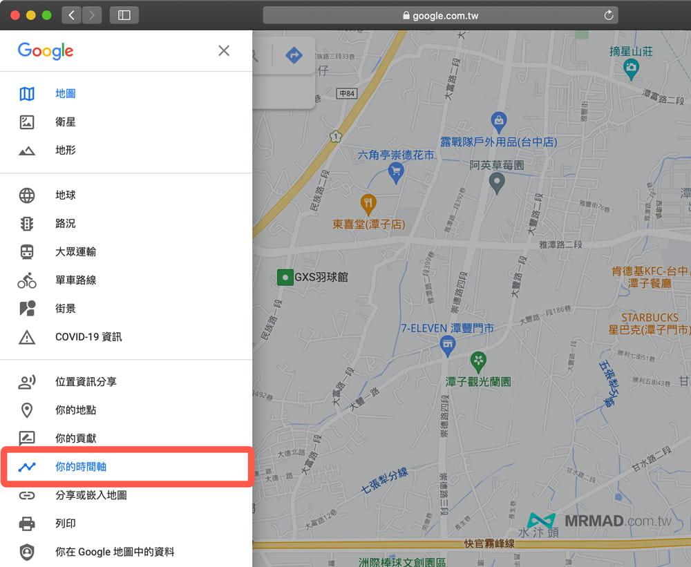 如何用電腦版Google地圖時間軸查詢足跡
