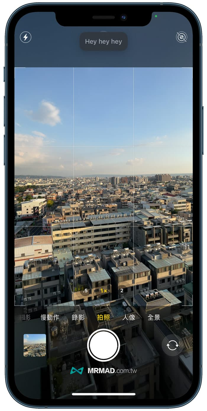 實現iPhone聲控拍照技巧