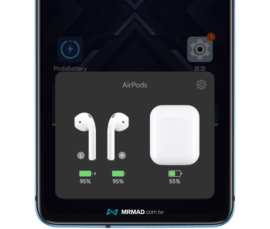 Android怎麼看AirPods電量方法1