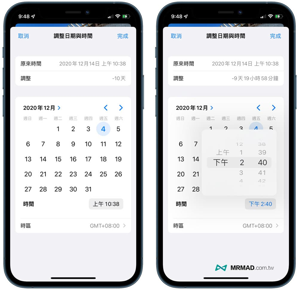 iOS 15如何修改 iPhone 照片日期/時間和位置1
