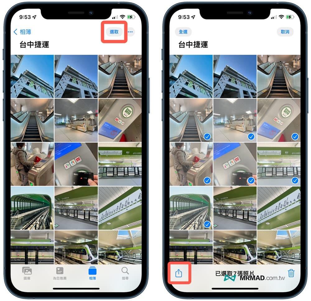 如何批次修改iPhone照片日期/時間、地點