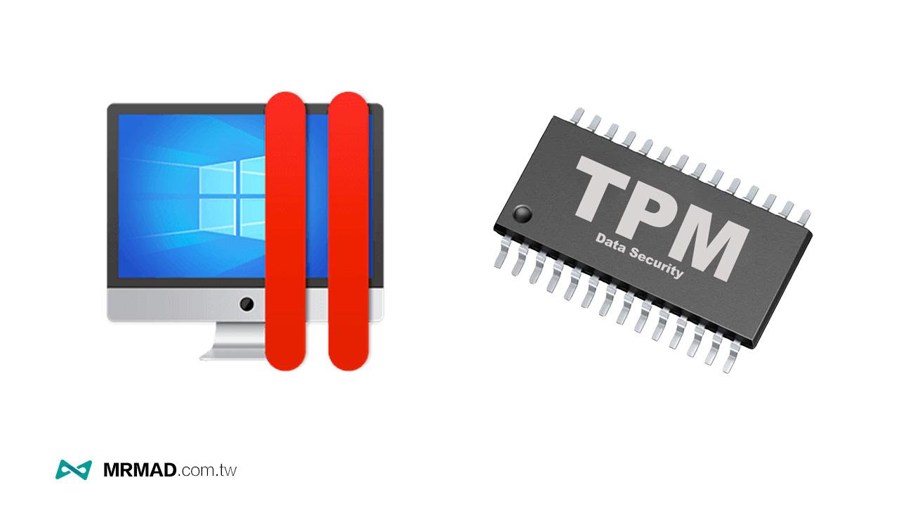 如何替Parallels Desktop 開啟TPM 教學,安裝Windows 11 必學