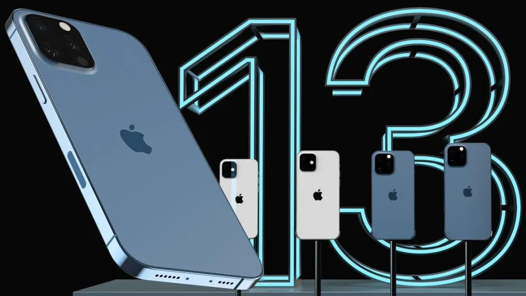 四款 iPhone 新機 9 月發表