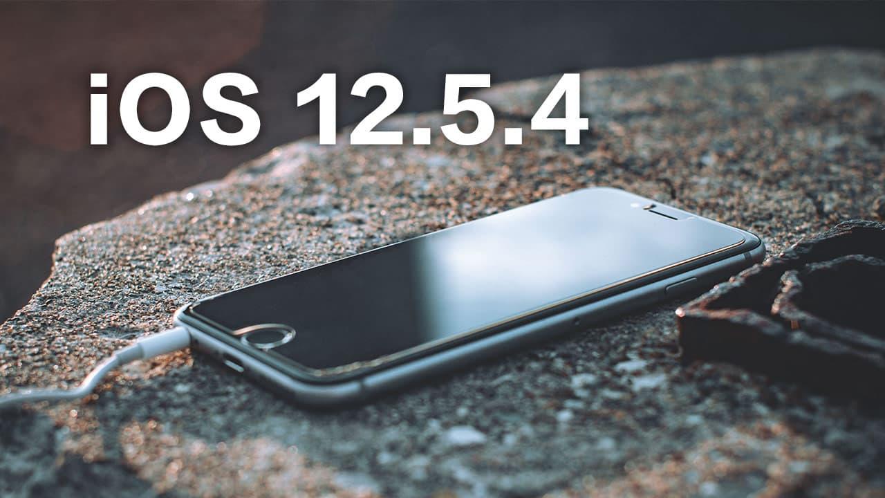 iOS 12.5.4 更新釋出,Apple 替舊款iPhone 修補3大安全更新