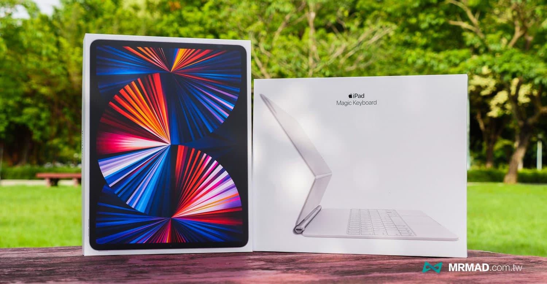 iPad Pro 2021開箱頻測:地表最強平板值得入手嗎?分析告訴你答案1