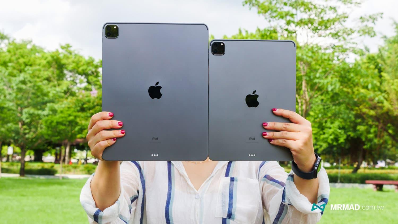 iPad Pro 2021 開箱:外觀尺寸比較