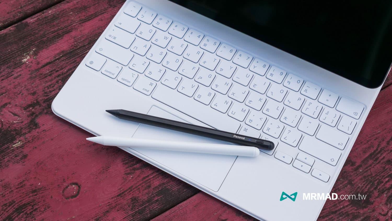 Apple Pencil 繪圖筆也有另一種選擇