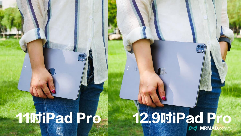 iPad Pro 2021 開箱:外觀尺寸比較1