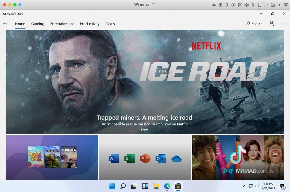 Windows 11 新功能展示3