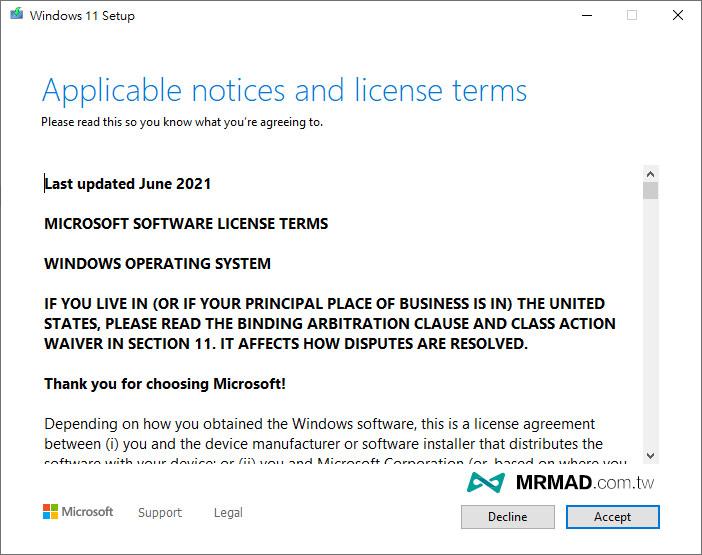 Windows 11 安裝教學1