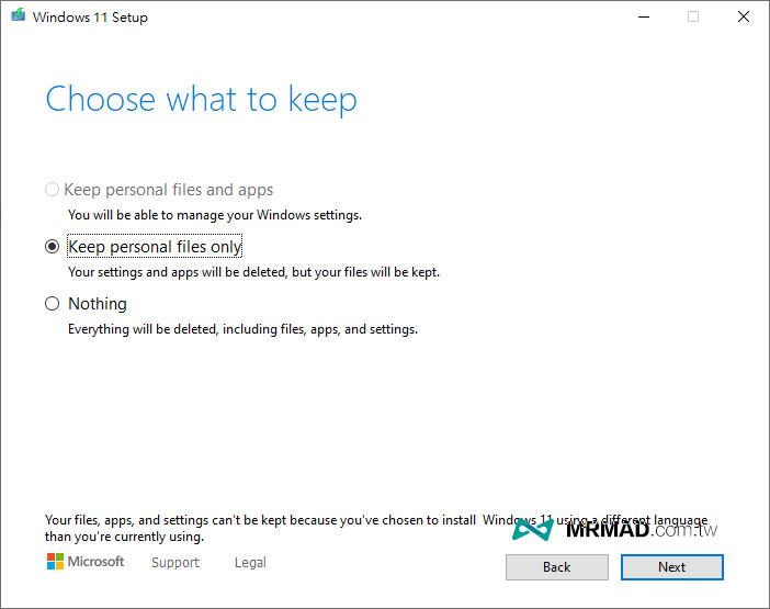 Windows 11 安裝教學2
