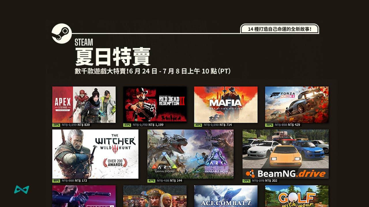 Steam夏日特價2021清單整理,推薦必玩36款遊戲大作