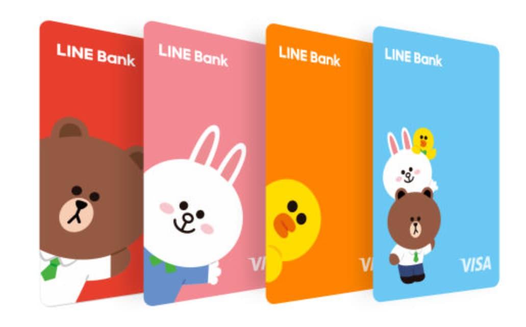 LINE Bank VISA 金融卡