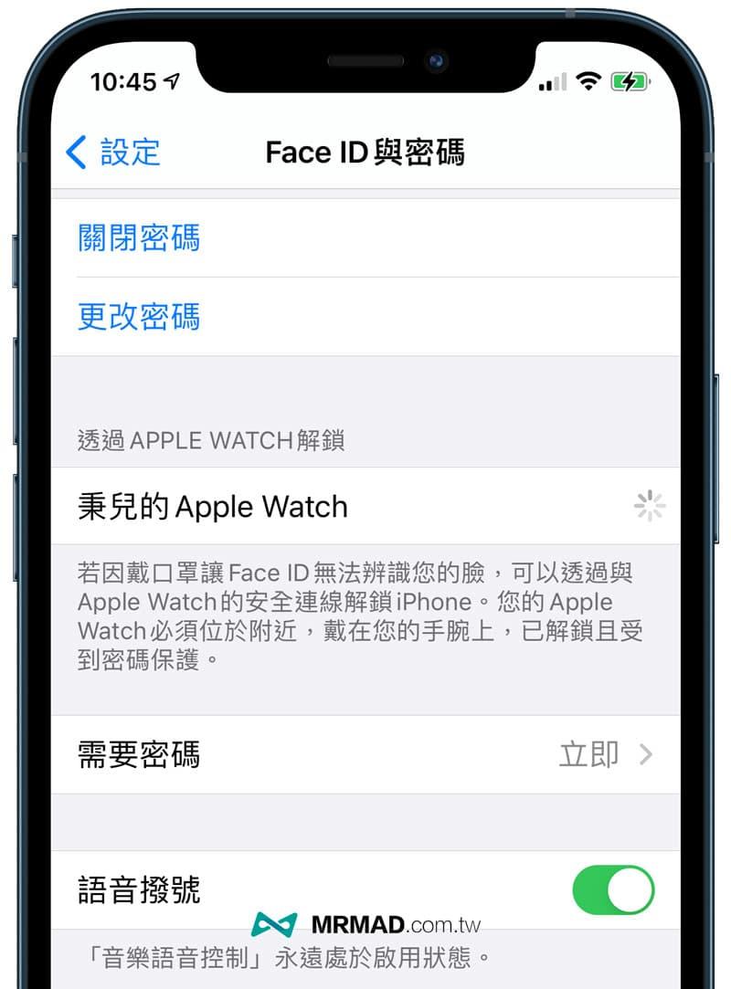 無法開啟 Apple Watch 解鎖功能