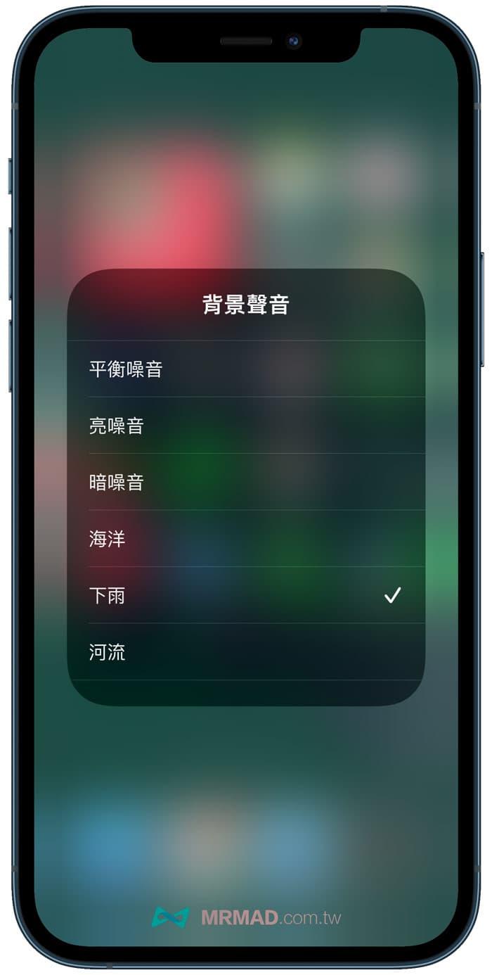 快速開關iPhone播放白噪音教學4