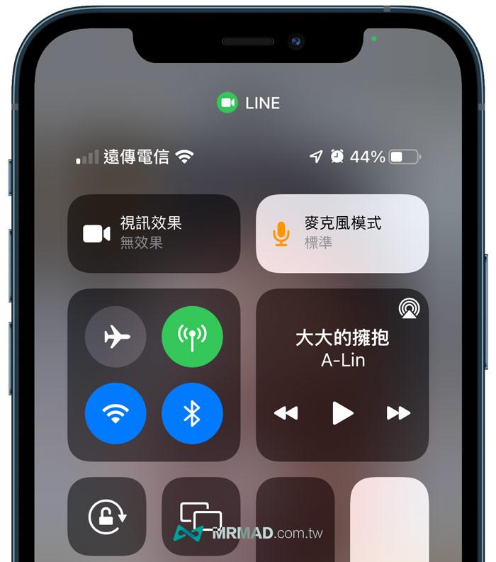 如何用麥克風模式增強iPhone視訊通話1