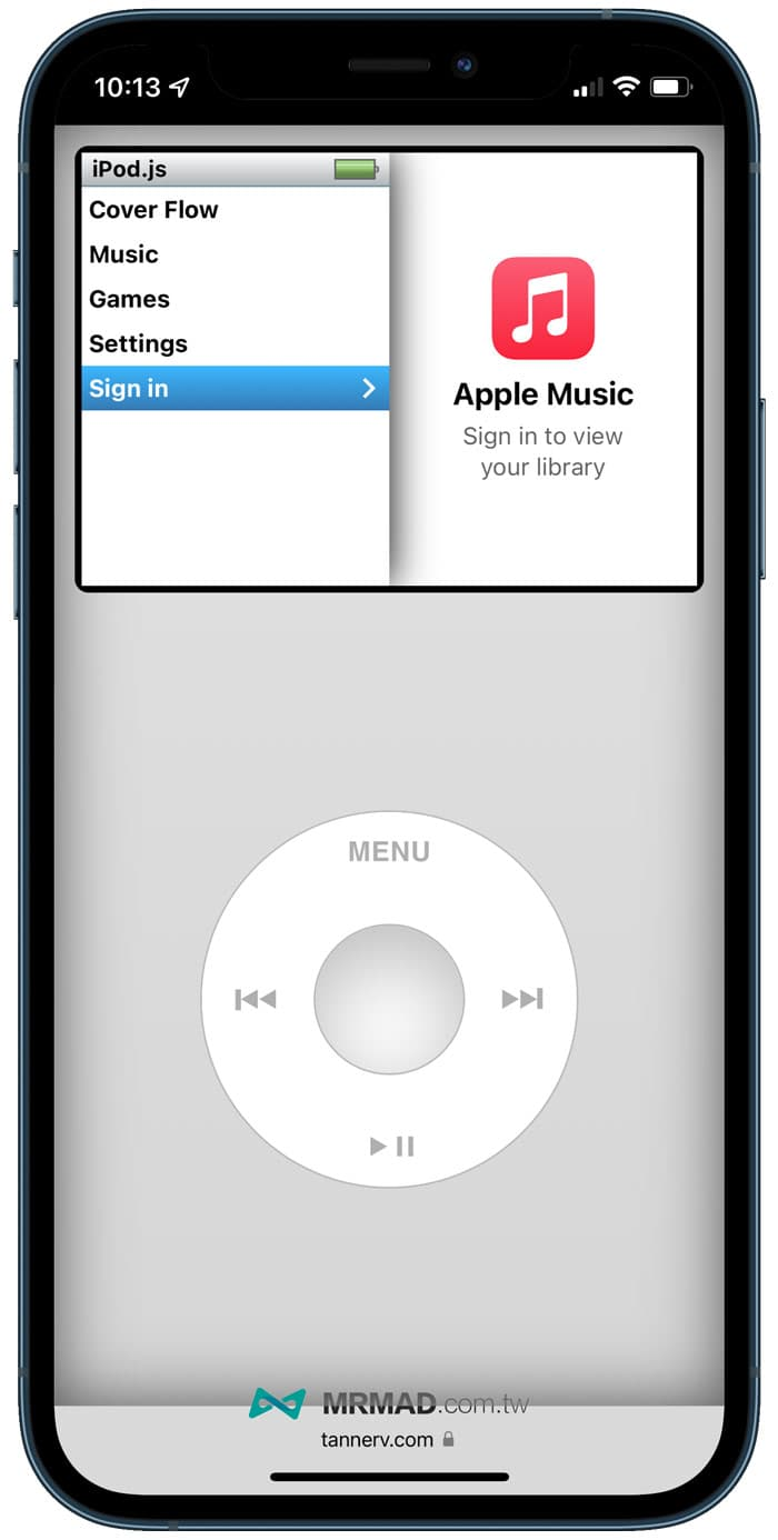 登入 Apple Music 或 Spotify 帳號