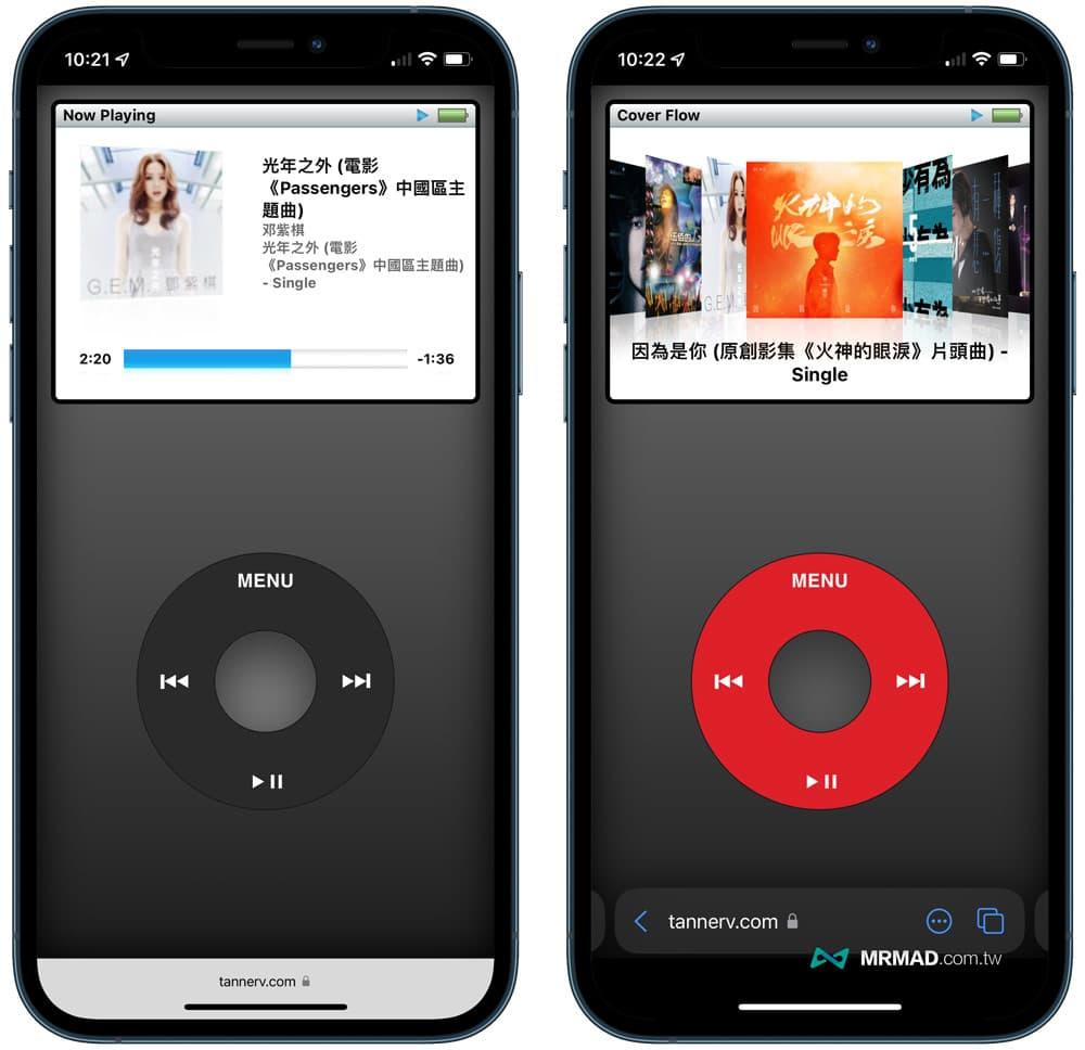 切換 iPod Classic 風格1