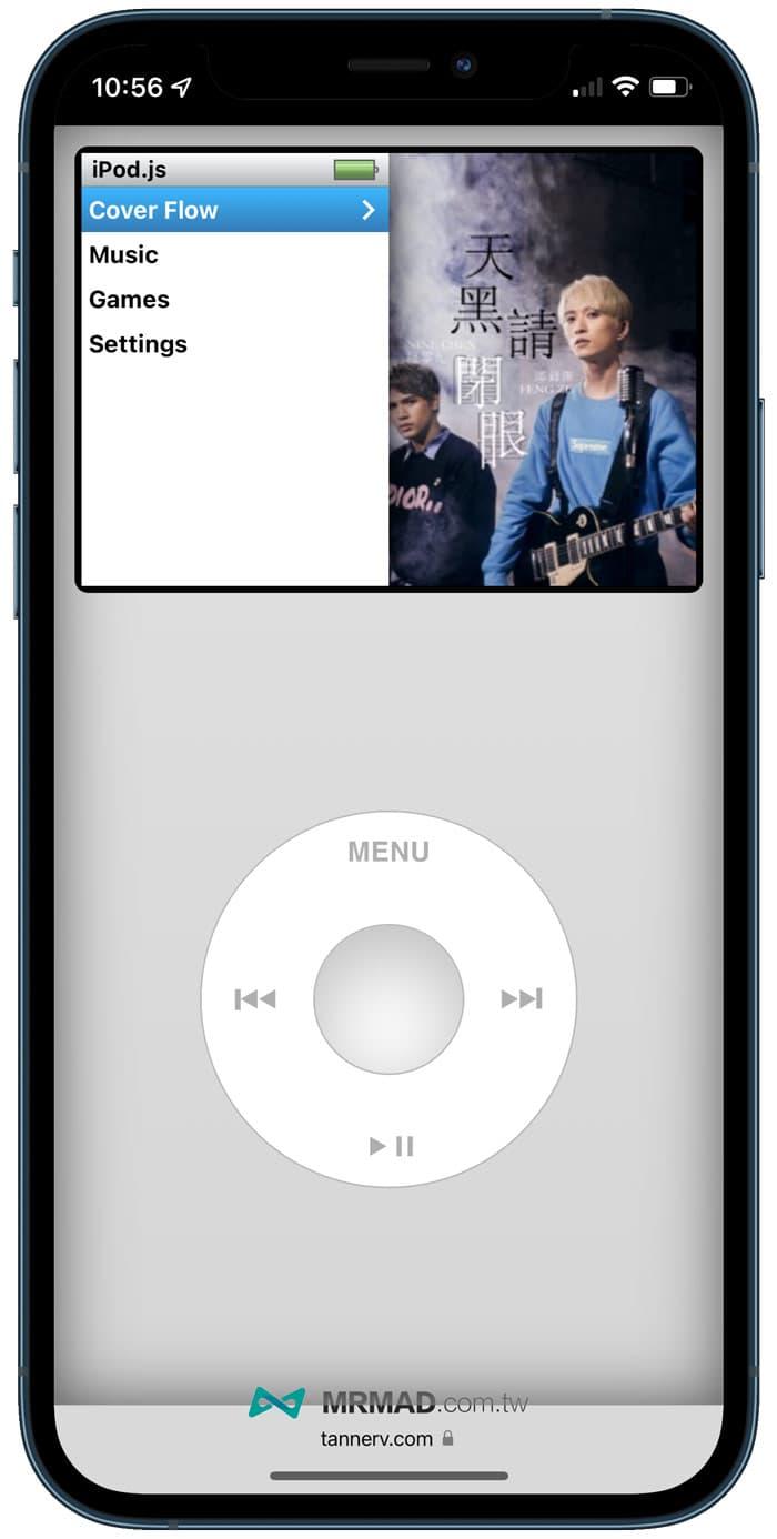 開始用網頁版iPod Classic播放音樂