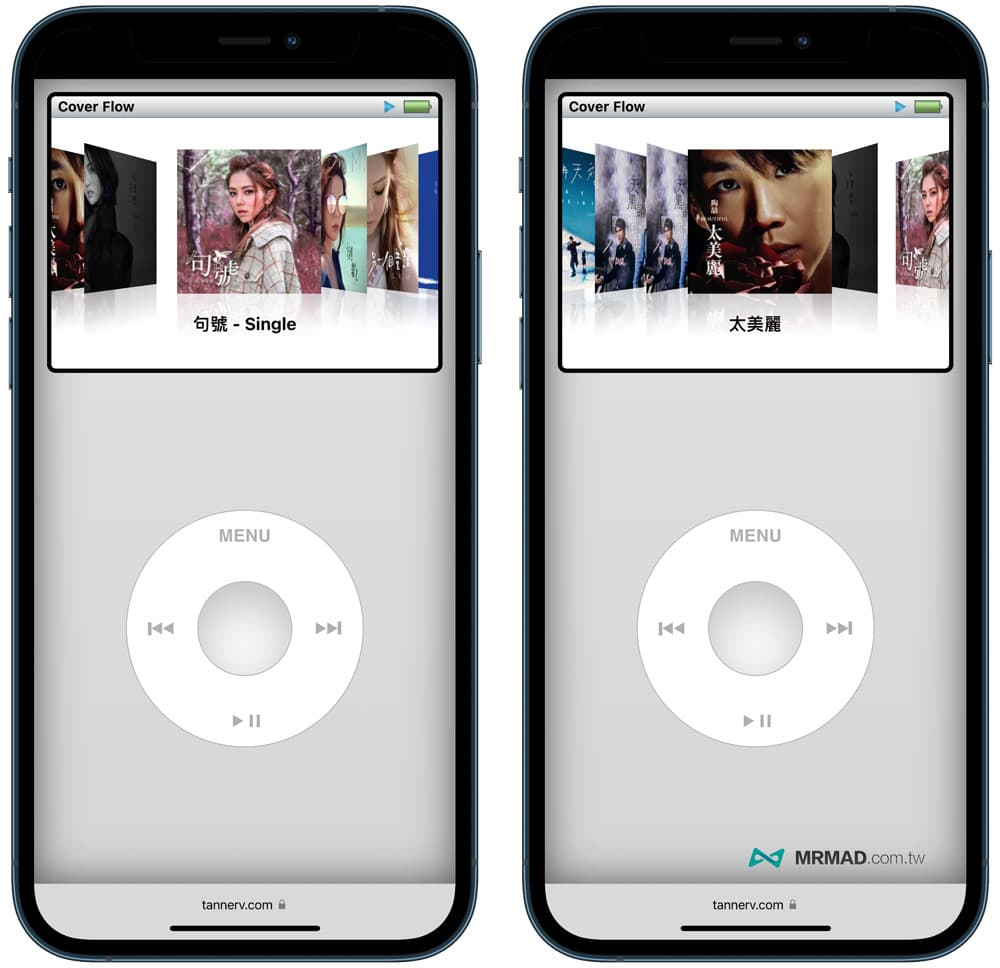 開始用網頁版iPod Classic播放音樂1