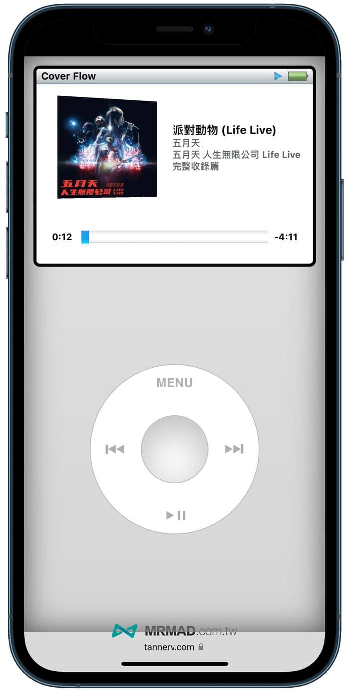 iPod Classic控制方式