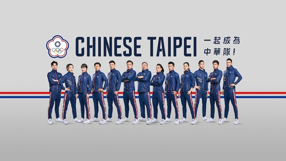 2021 東京奧運台灣選手名單介紹、賽程總整理