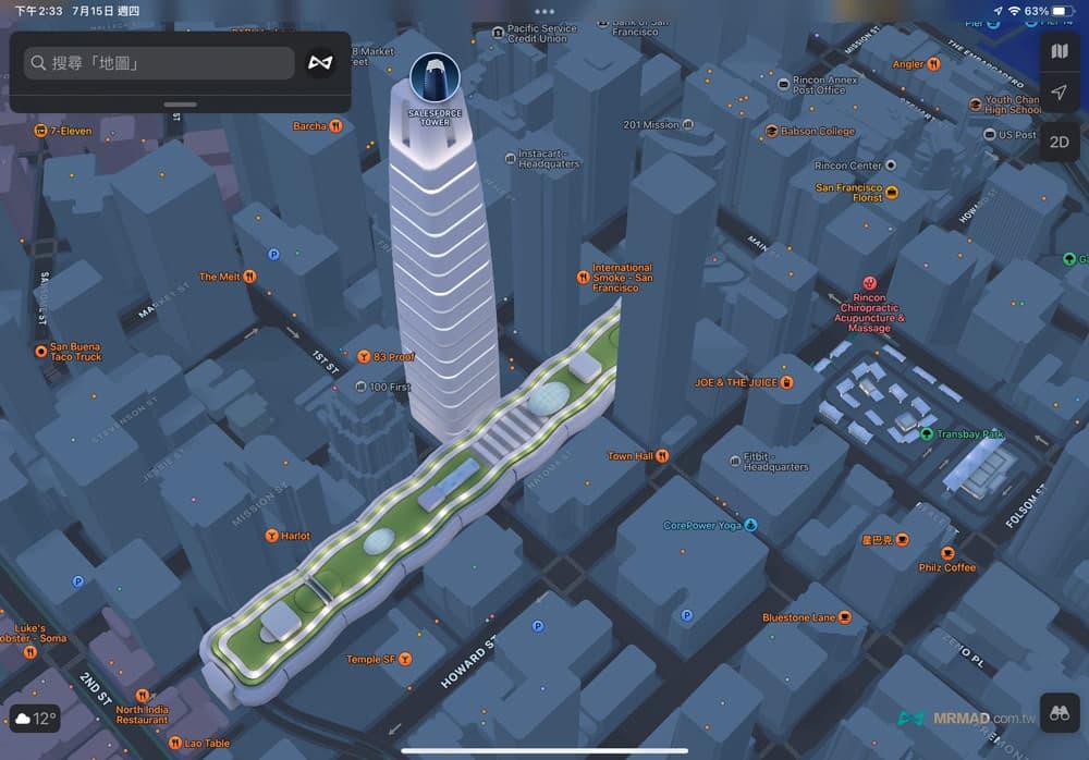 蘋果地圖支援夜間模式6