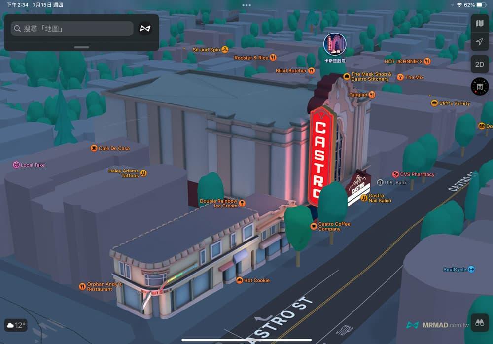 蘋果地圖支援夜間模式8