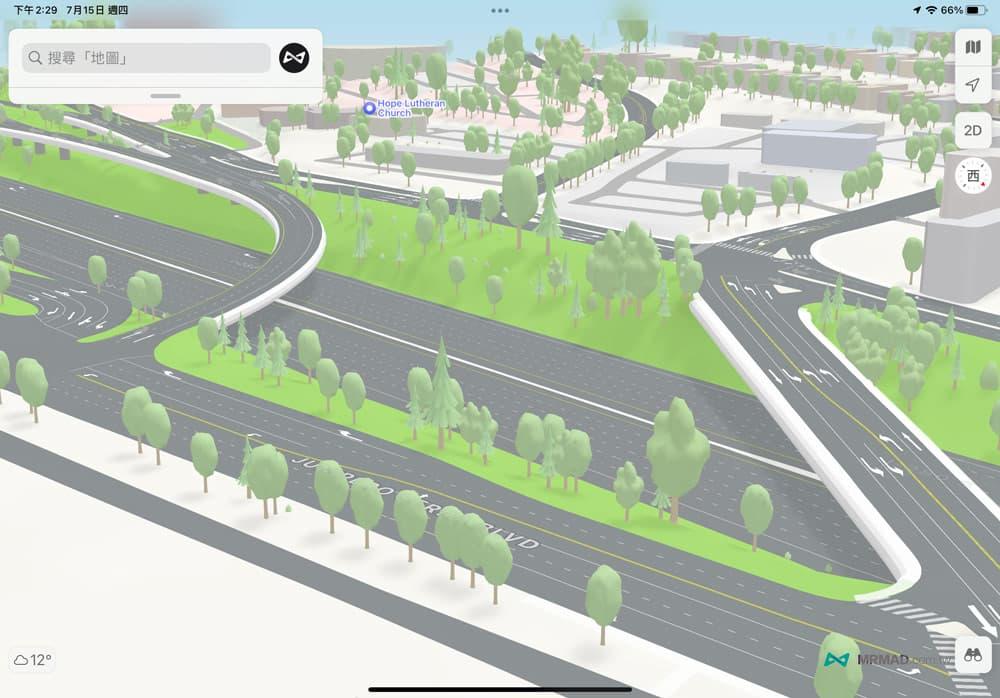 3D道路、山坡地形