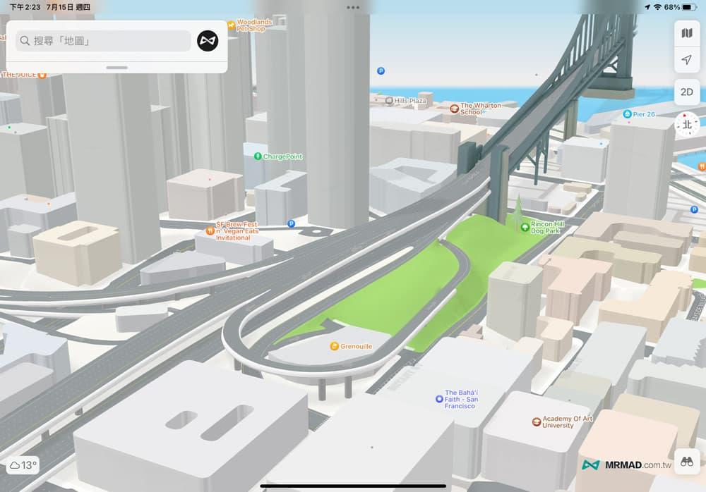 3D道路、山坡地形1
