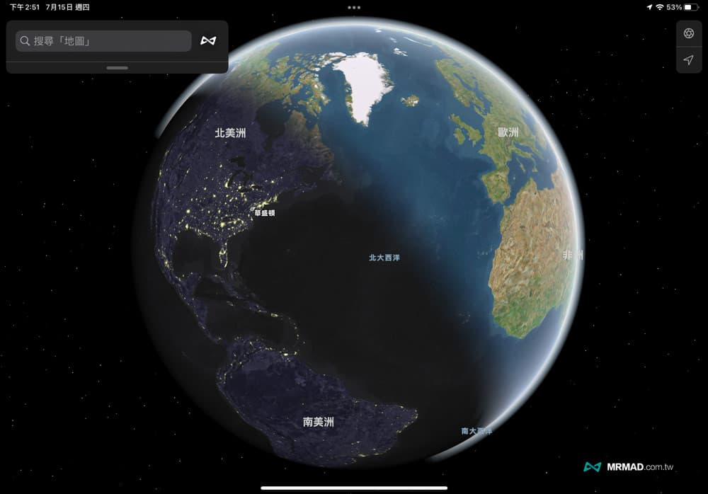 互動式地球儀2