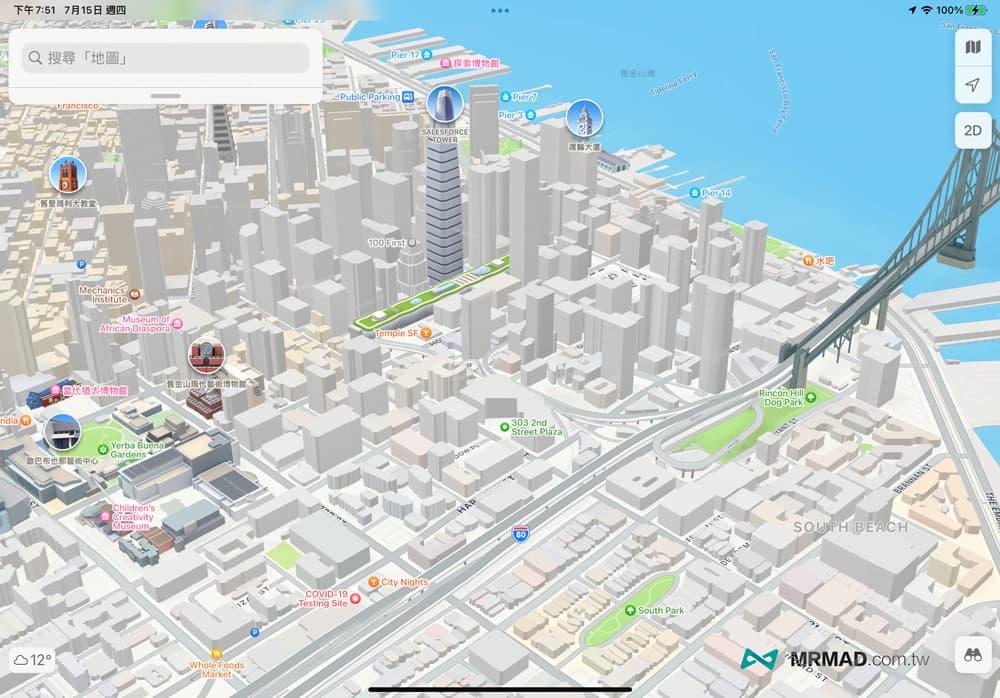 細緻3D城市建築4