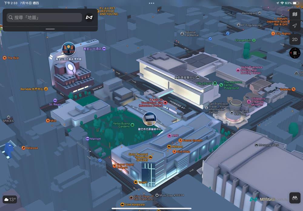 蘋果地圖支援夜間模式7