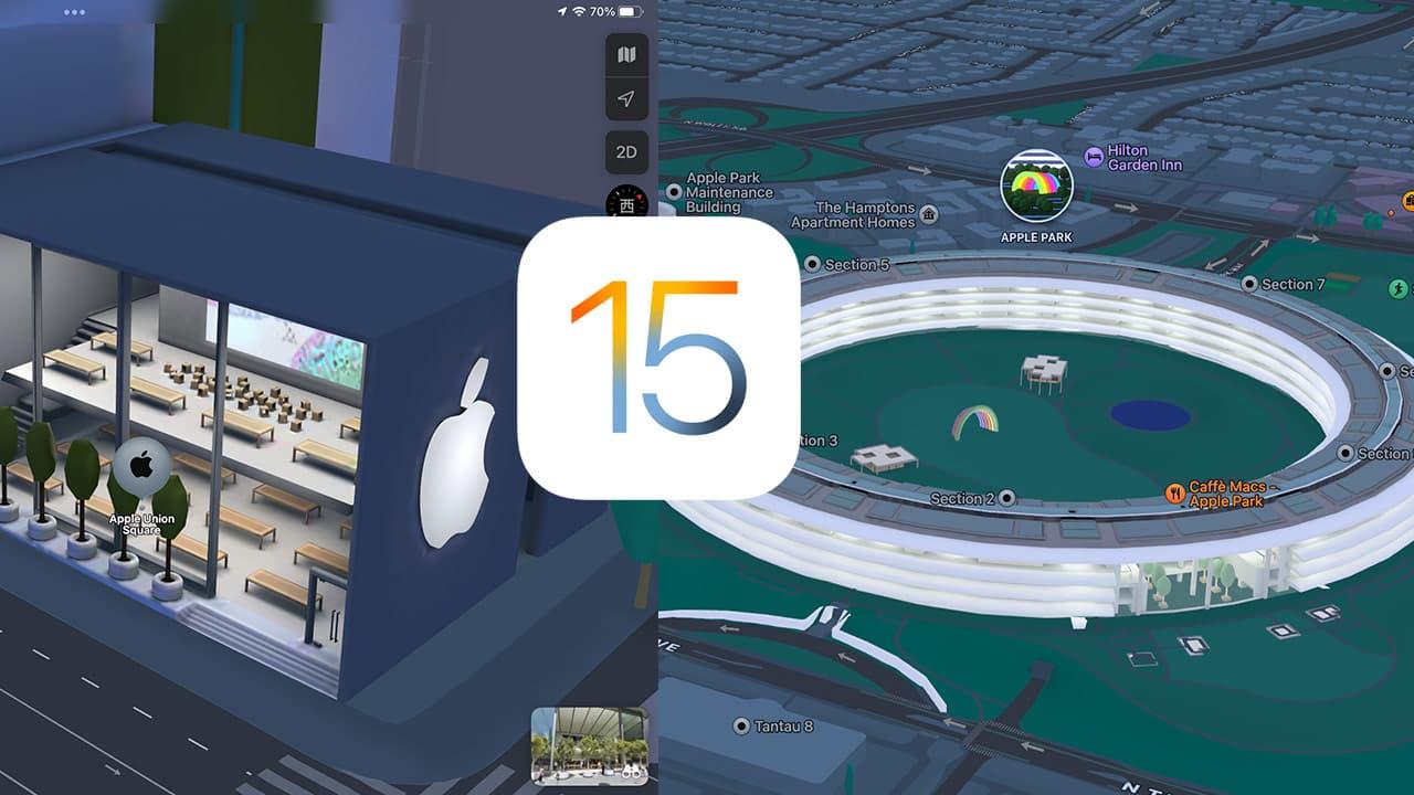 iOS 15地圖 App 全面了解6大亮點,Apple企圖打造虛擬城市?