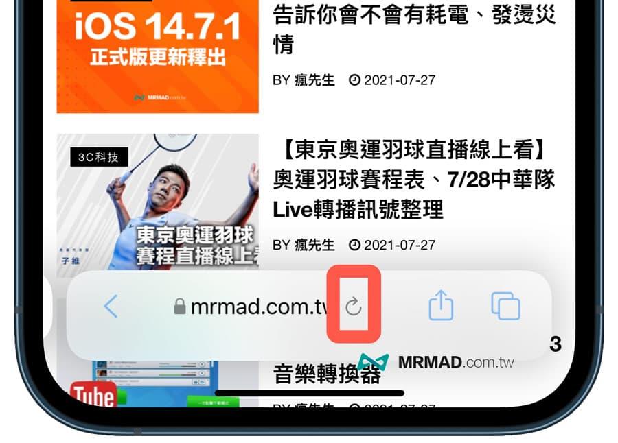 Safari更新與改進1