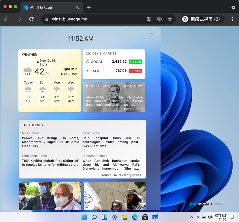 如何用瀏覽器體驗Windows 11 網頁版本2