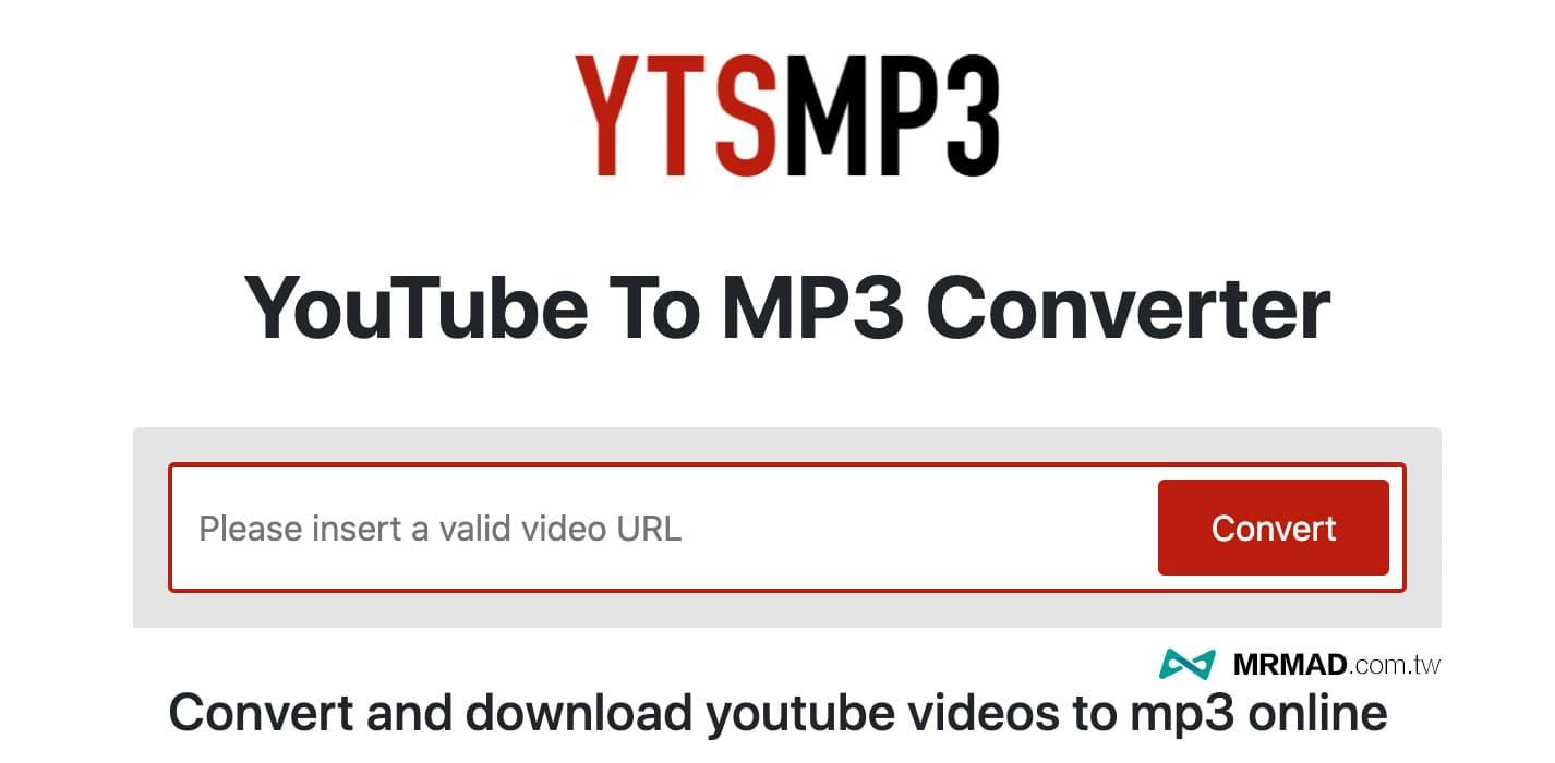 如何用YTSMP3 YouTube轉MP3教學