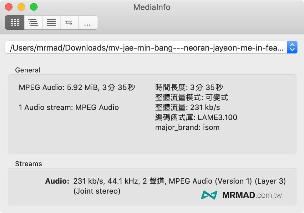 YTSMP3 YouTube 一鍵轉MP3 線上音樂轉換器3