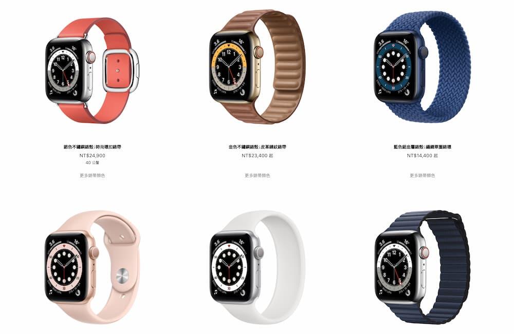 Apple Watch Series 7 錶帶