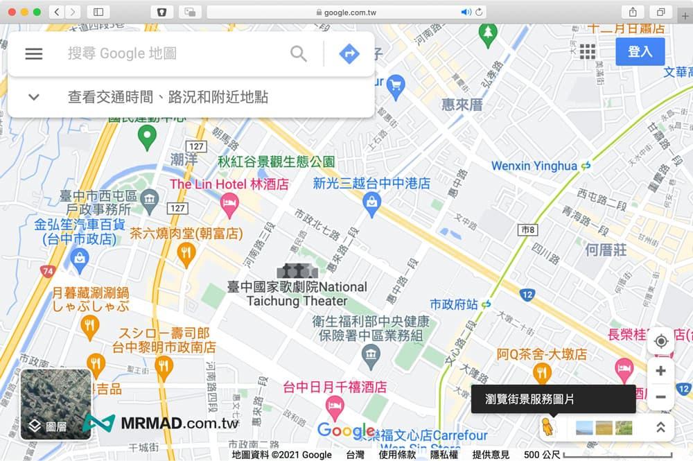 如何用電腦版Google地圖回報街景錯誤問題