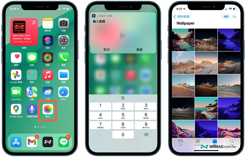 iPhone相簿上鎖免裝App技巧,教你自製相簿鎖功能1