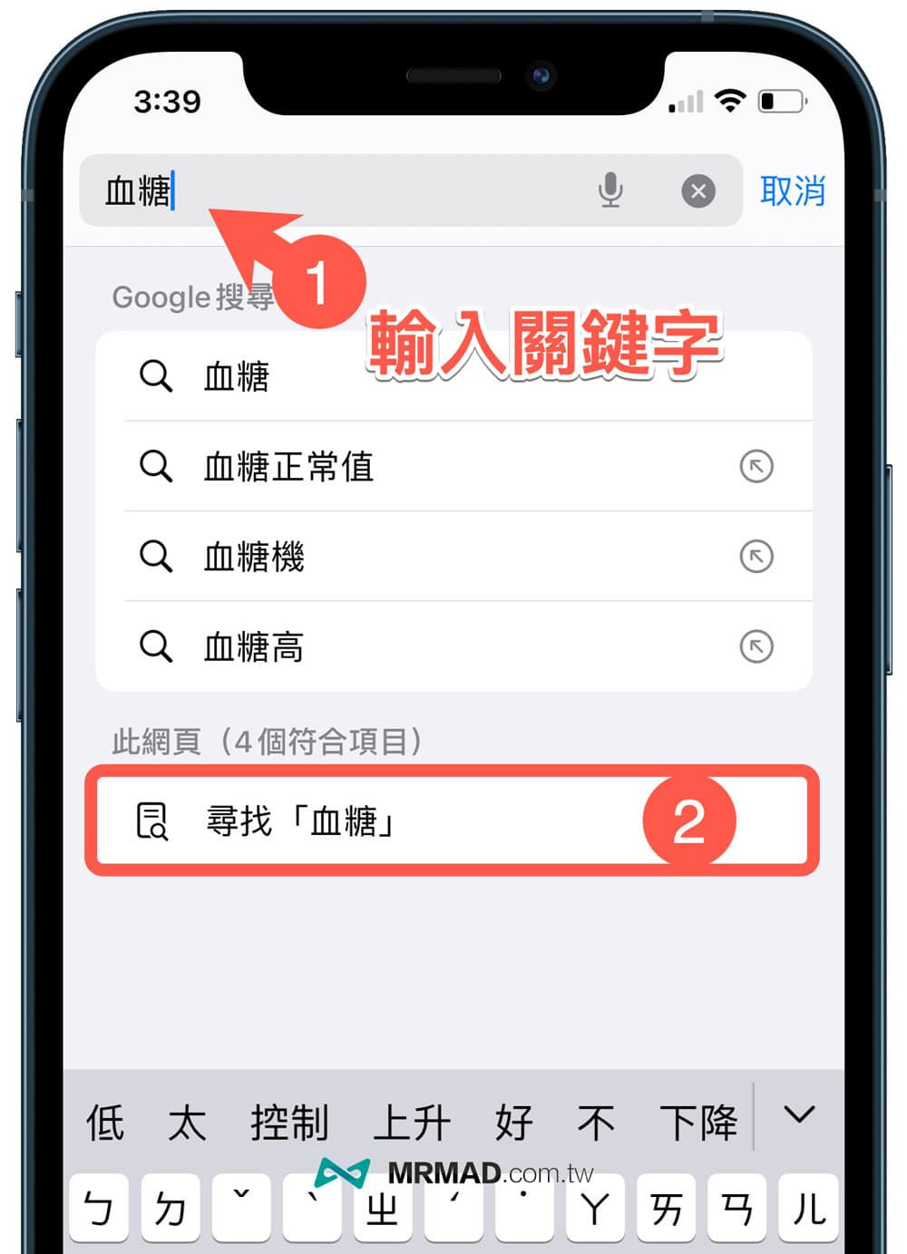 方法1. 利用搜尋列搜尋文字2