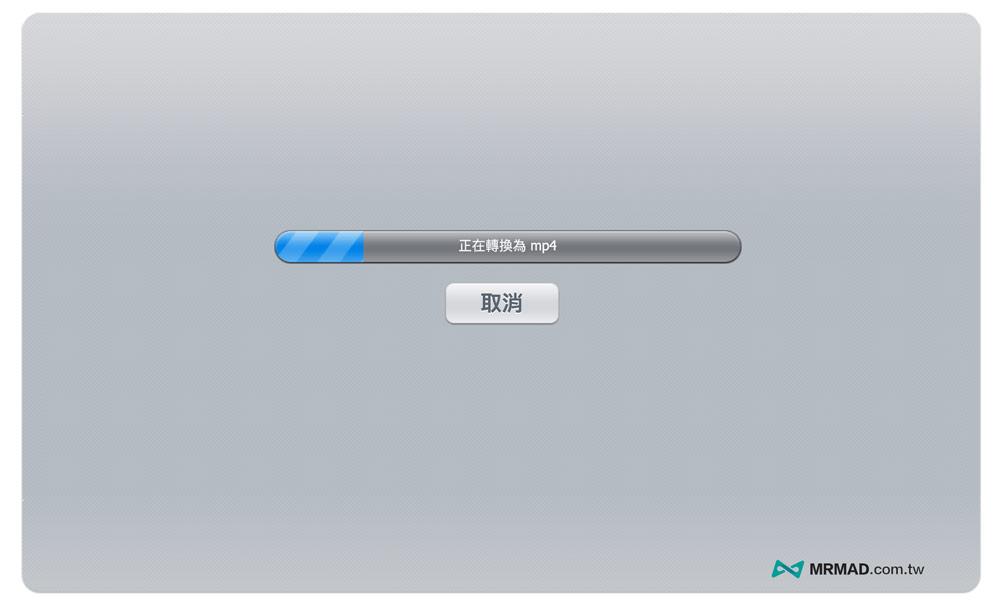 如何使用 Online Video Converter 進行線上影片轉檔3